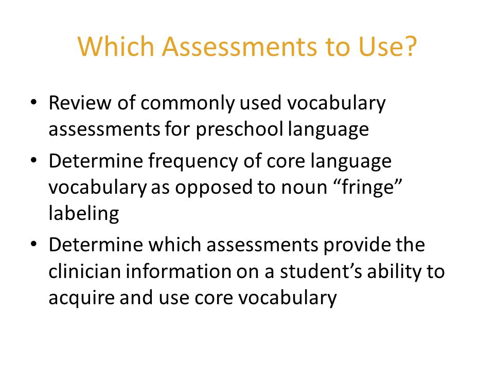 Which Assessments to Use