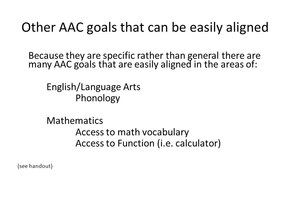 Other AAC goals that can be easily aligned