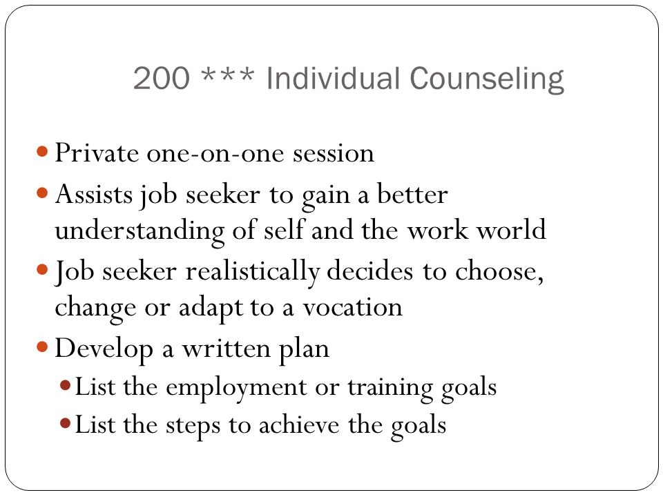 200 *** Individual Counseling