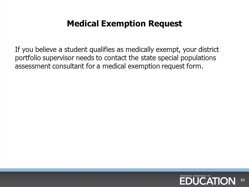 Medical Exemption Request
