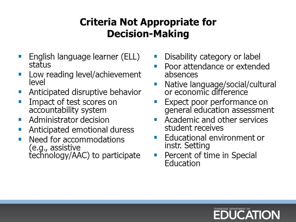Criteria Not Appropriate for Decision-Making