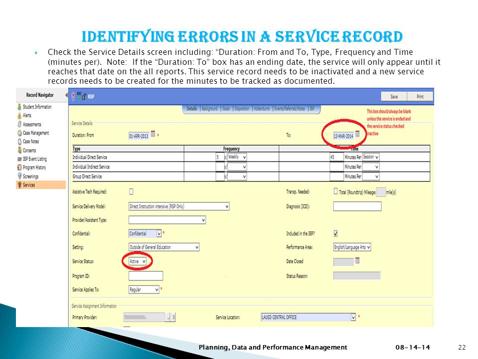 Identifying errors in a Service Record