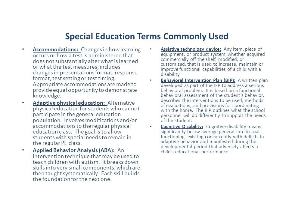 Special Education Terms Commonly Used
