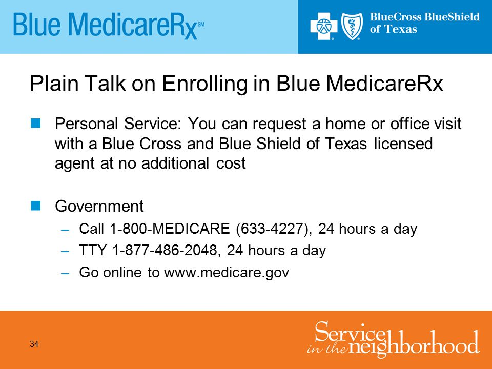Plain Talk on Enrolling in Blue MedicareRx