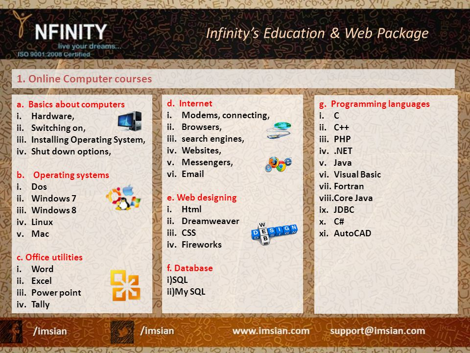 Infinity's Education & Web Package