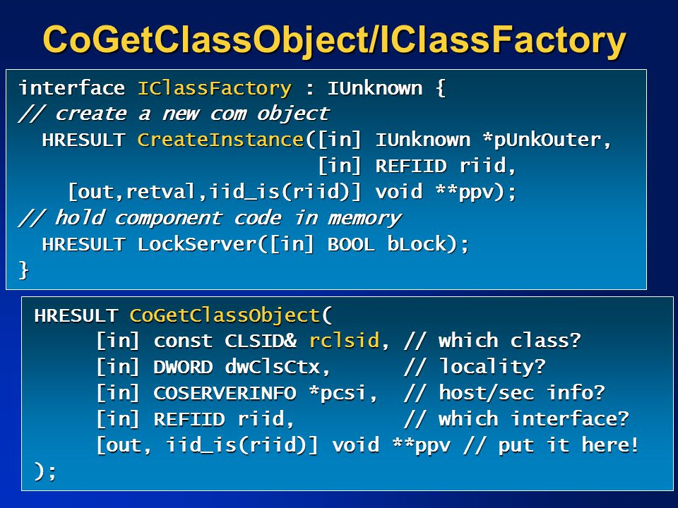 CoGetClassObject/IClassFactory