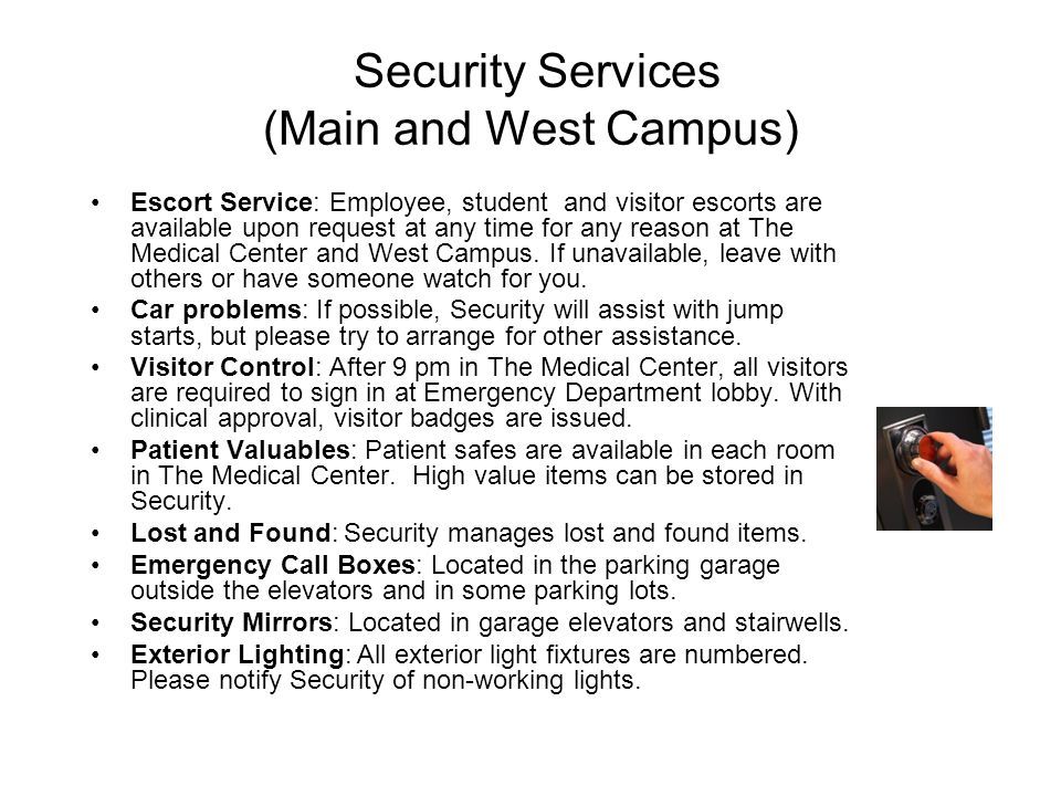 Security Services (Main and West Campus)