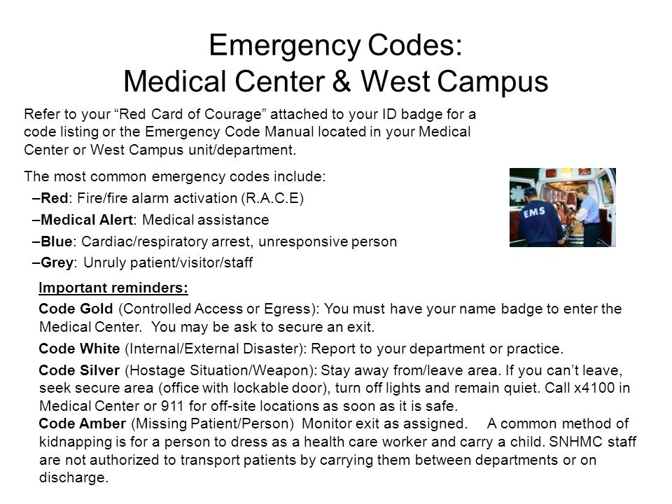Emergency Codes: Medical Center & West Campus