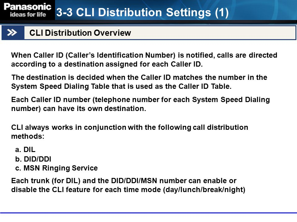 3-3 CLI Distribution Settings (1)
