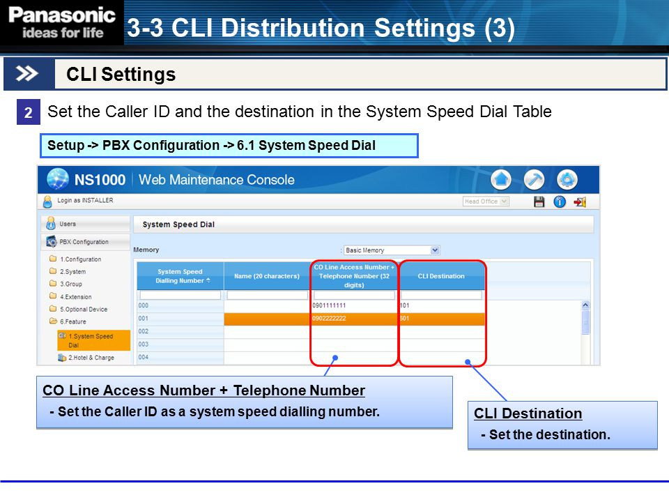 3-3 CLI Distribution Settings (3)