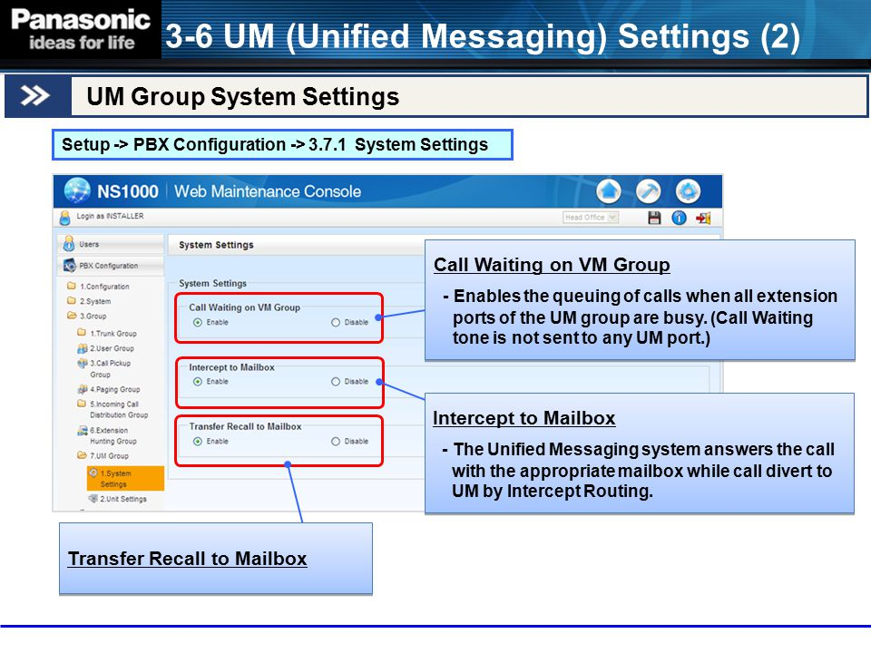 3-6 UM (Unified Messaging) Settings (2)