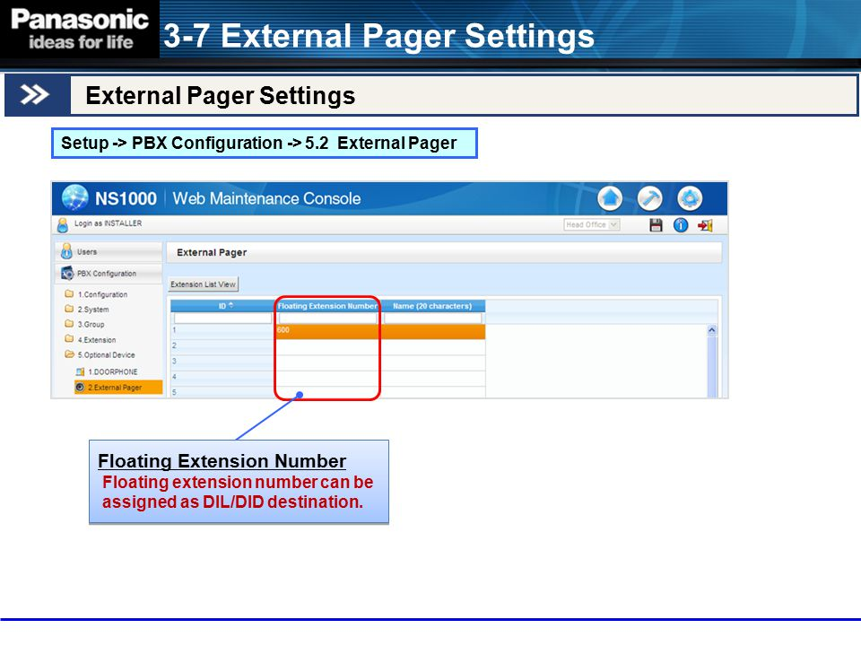3-7 External Pager Settings