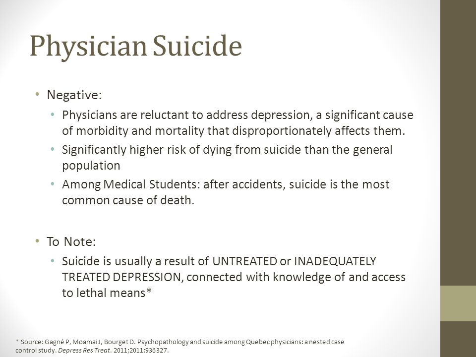 Physician Suicide Negative: To Note: