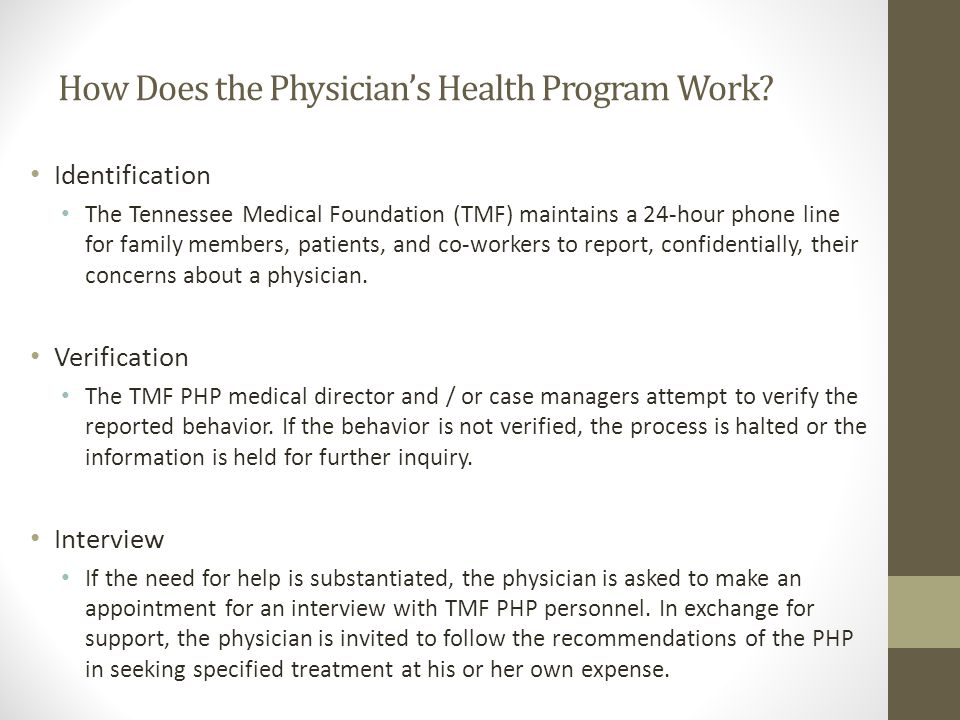 How Does the Physician's Health Program Work