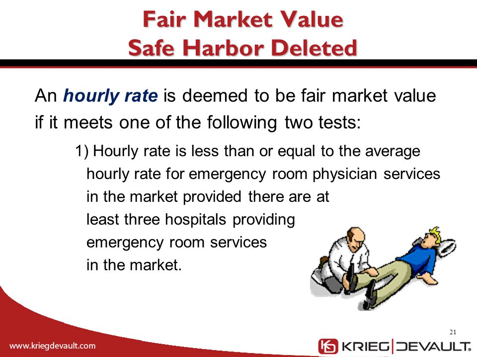 Fair Market Value Safe Harbor Deleted