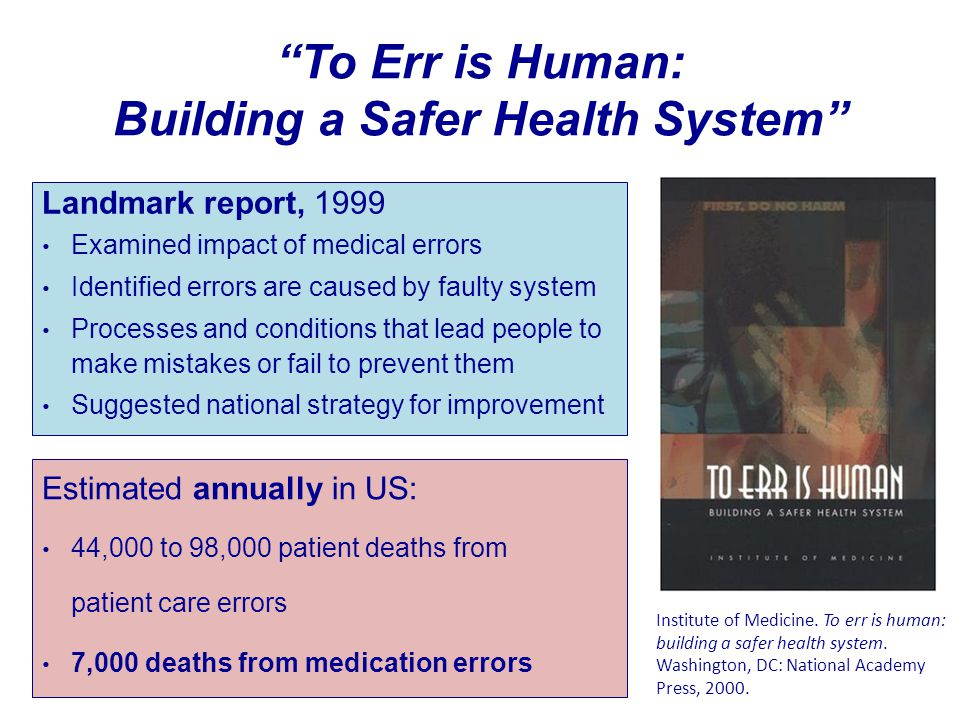 err in health Patient safety technology gap: minimizing errors in healthcare through technology innovation healthcare, human error.