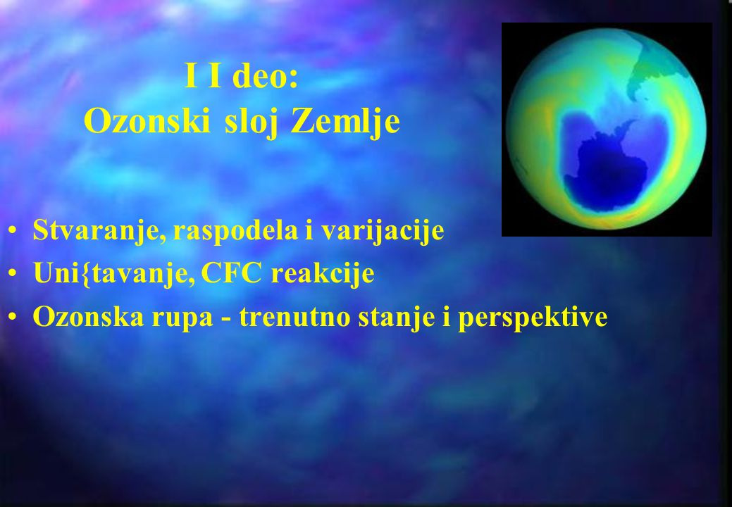 I I deo: Ozonski sloj Zemlje