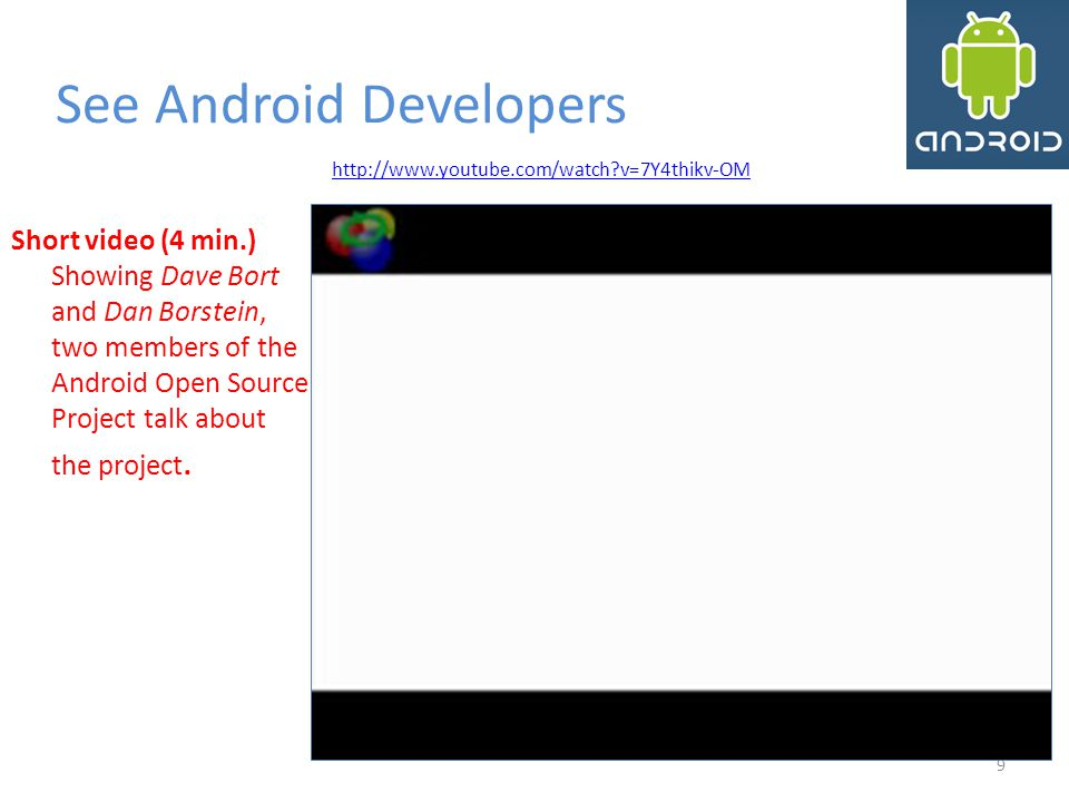 See Android Developers