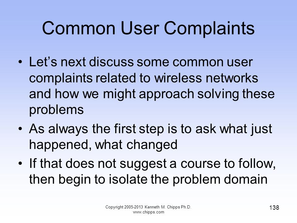 Common User Complaints