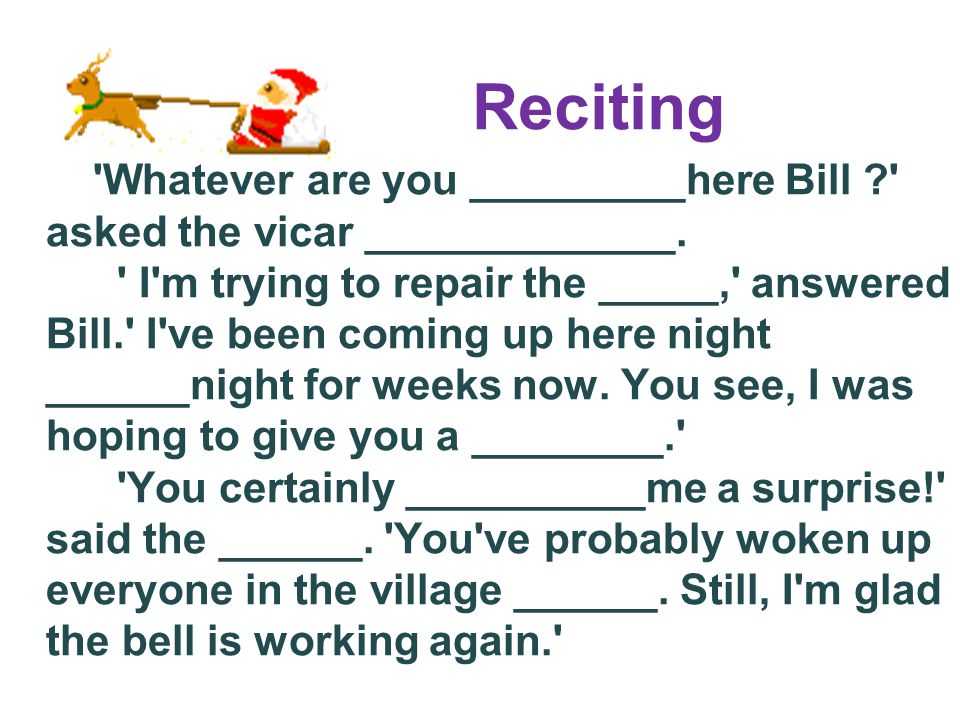 Reciting