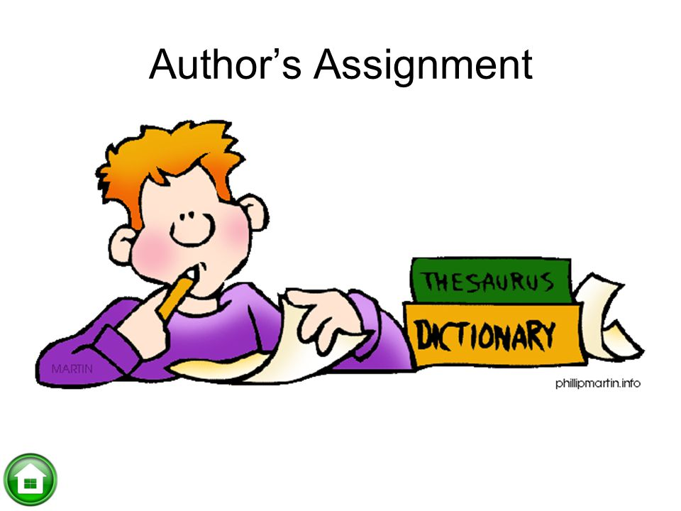 Author's Assignment