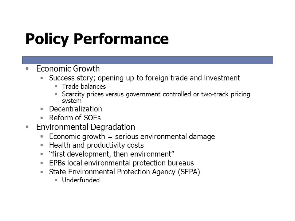 Policy Performance Economic Growth Environmental Degradation