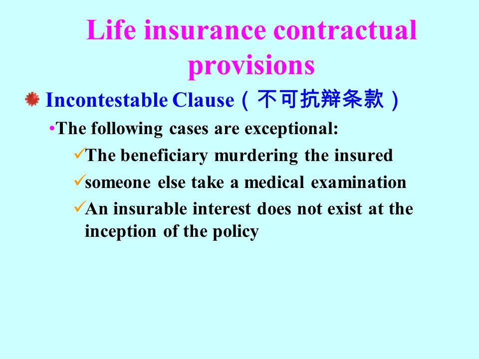 Life insurance contractual provisions