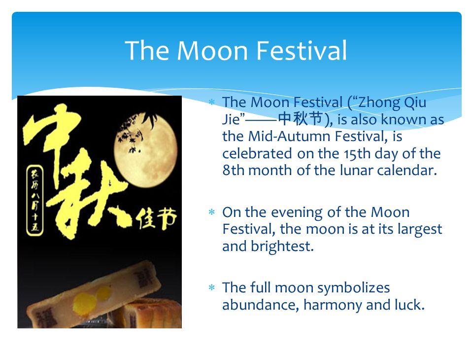 The Moon Festival