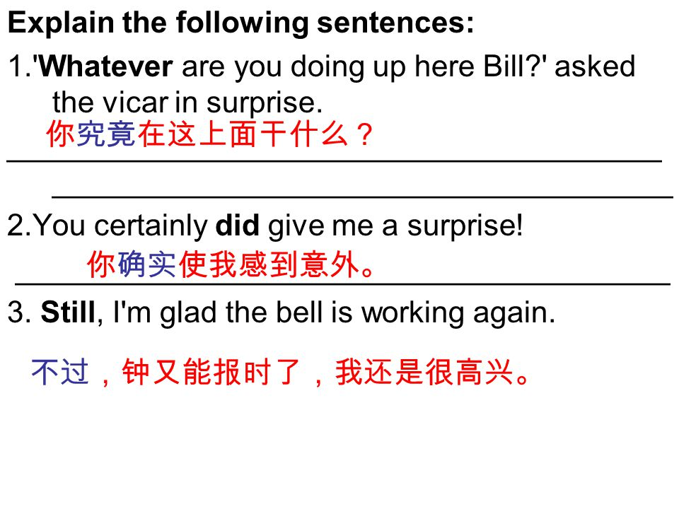 Explain the following sentences: 1