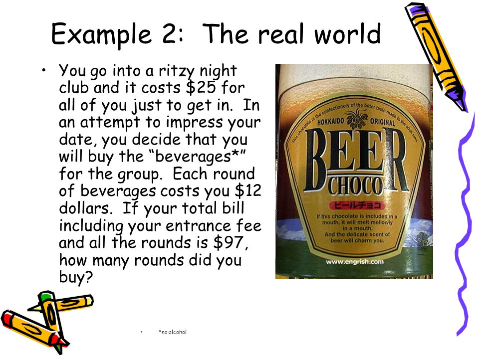Example 2: The real world