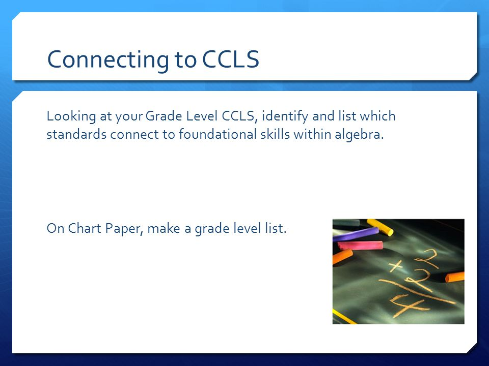 Connecting to CCLS