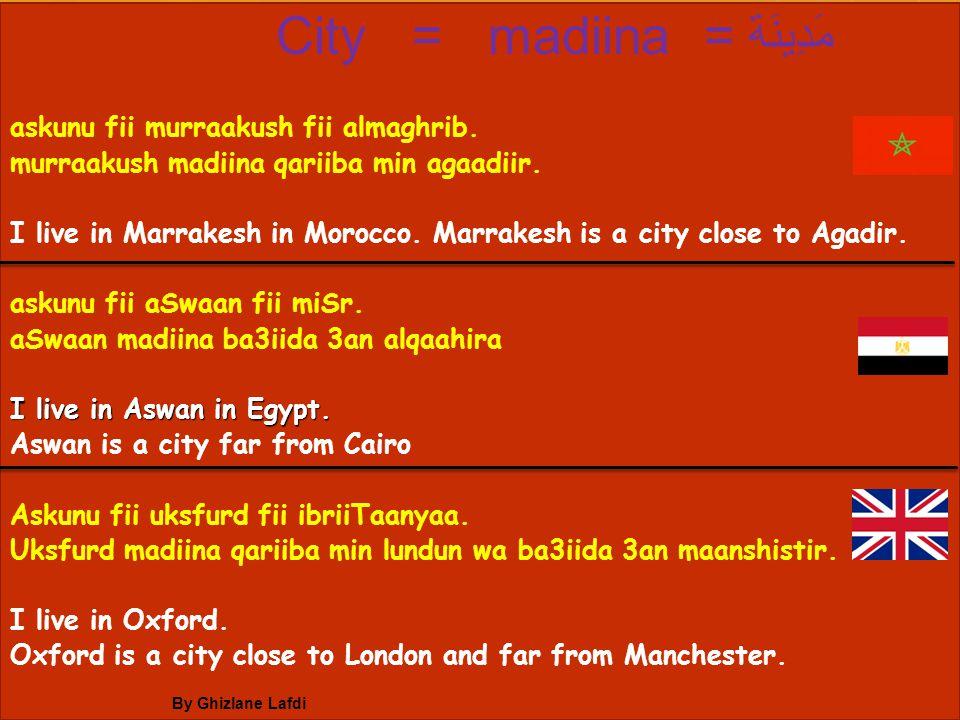 City = madiina = مَدِينَة
