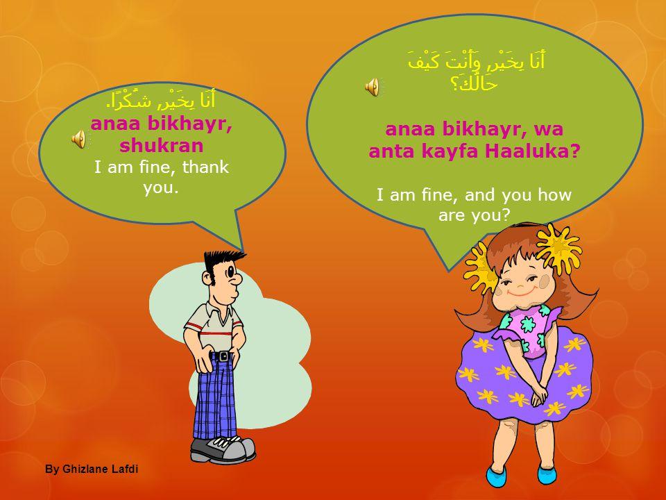 anaa bikhayr, wa anta kayfa Haaluka