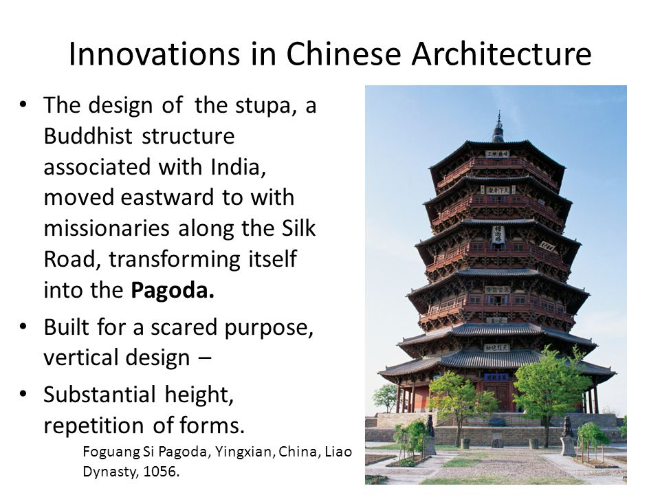 Innovations in Chinese Architecture