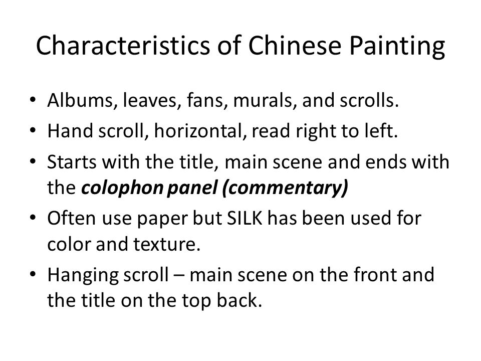 Characteristics of Chinese Painting