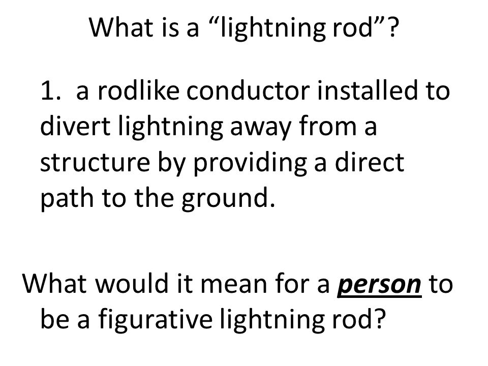 What is a lightning rod