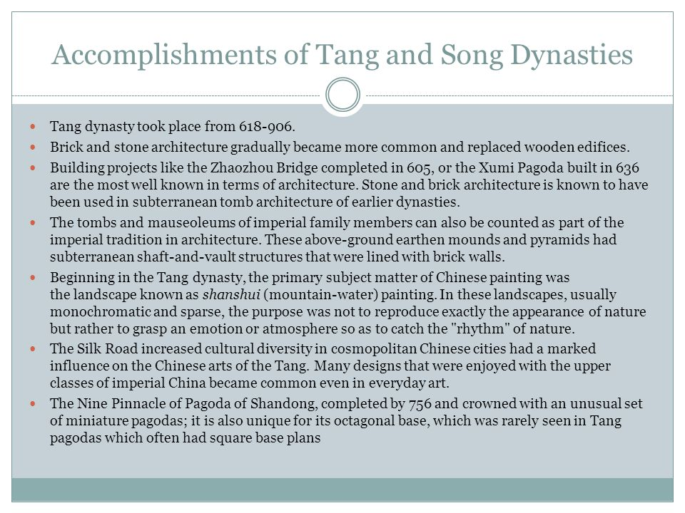 Accomplishments of Tang and Song Dynasties