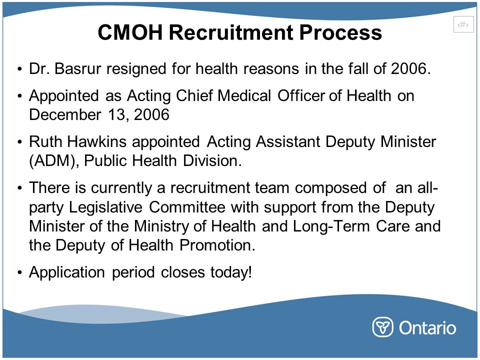 CMOH Recruitment Process