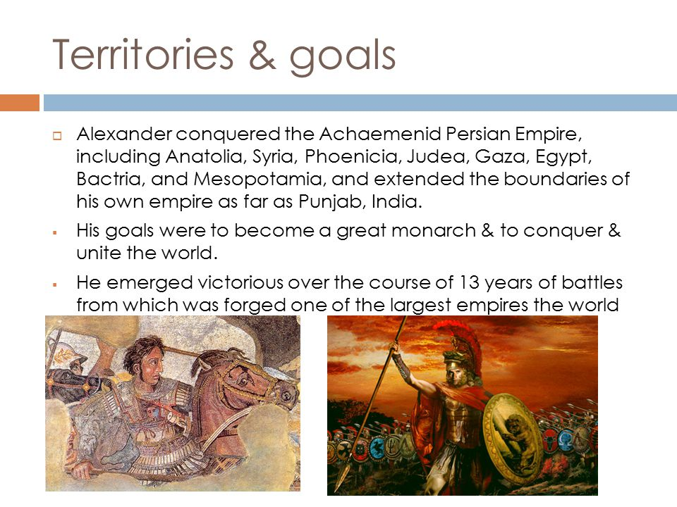 Territories & goals
