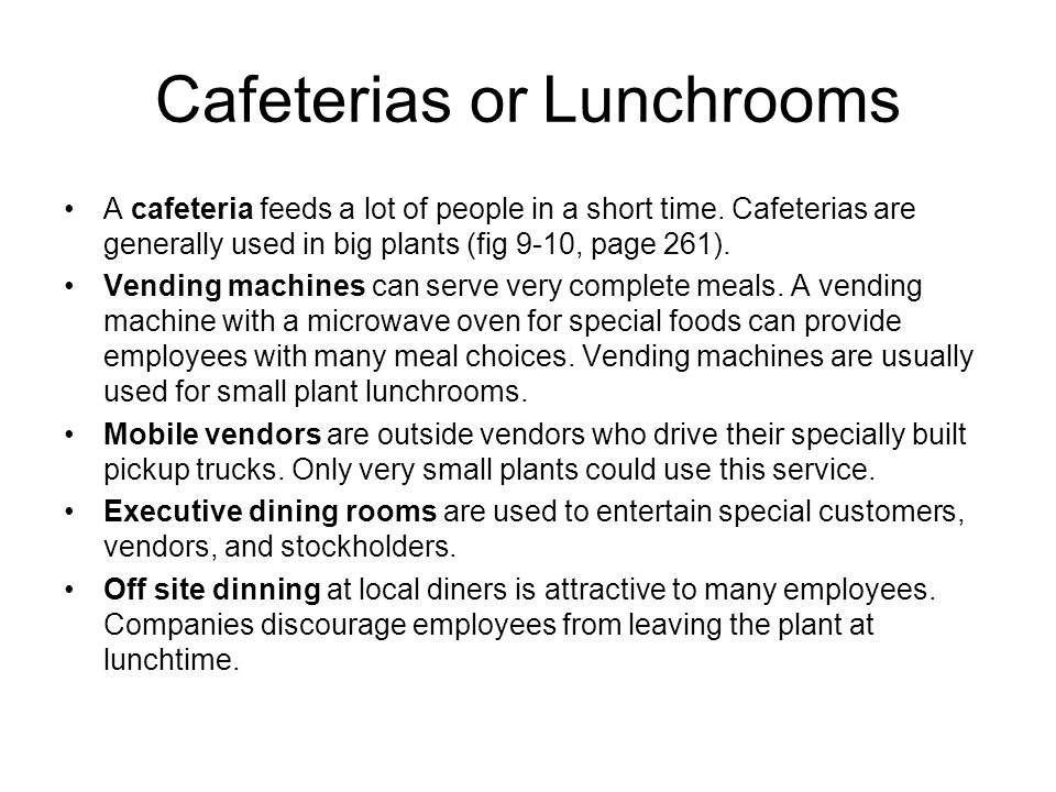 Cafeterias or Lunchrooms
