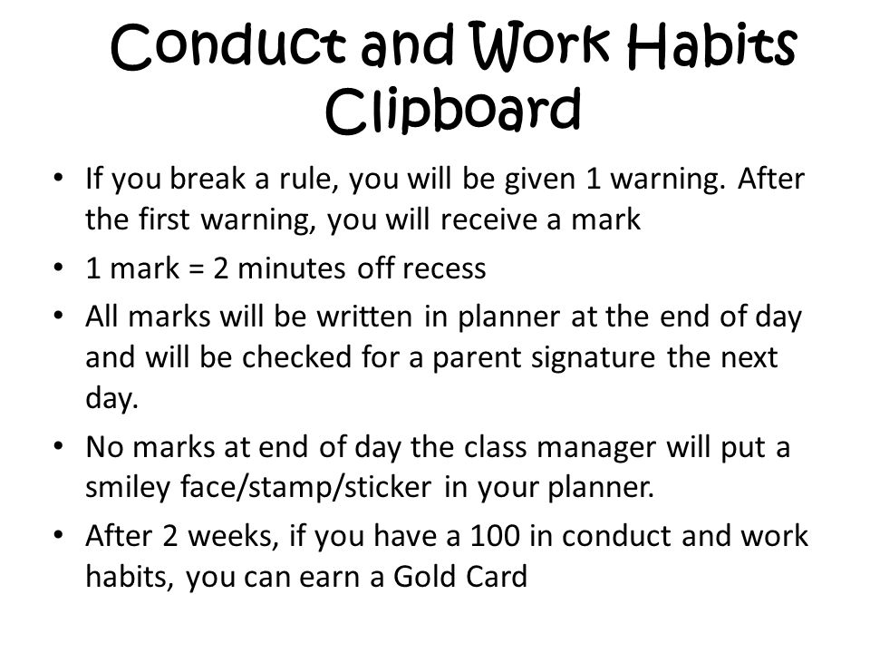 Conduct and Work Habits Clipboard
