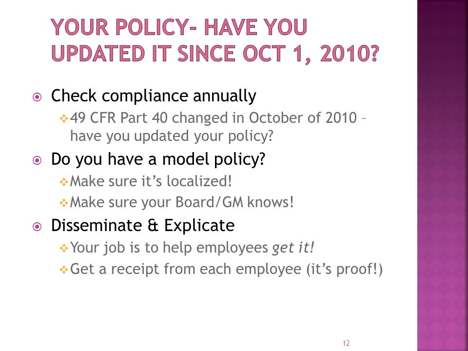 Your Policy- have you updated it since Oct 1, 2010