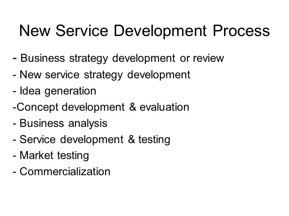 New Service Development Process