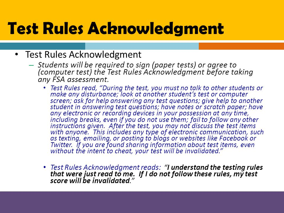 Test Rules Acknowledgment