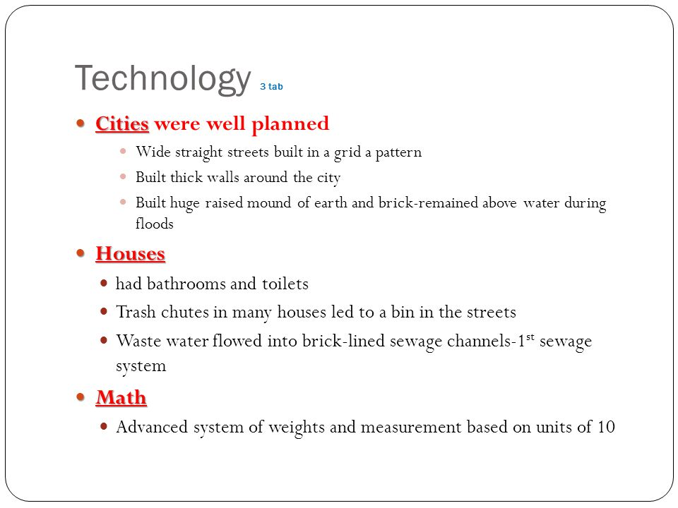 Technology 3 tab Cities were well planned Houses Math