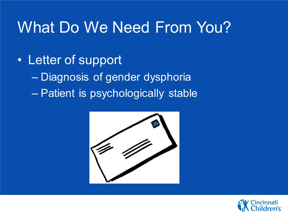 What Do We Need From You Letter of support