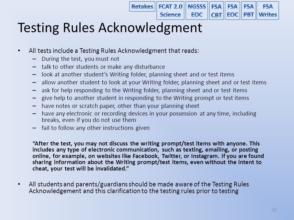 Testing Rules Acknowledgment