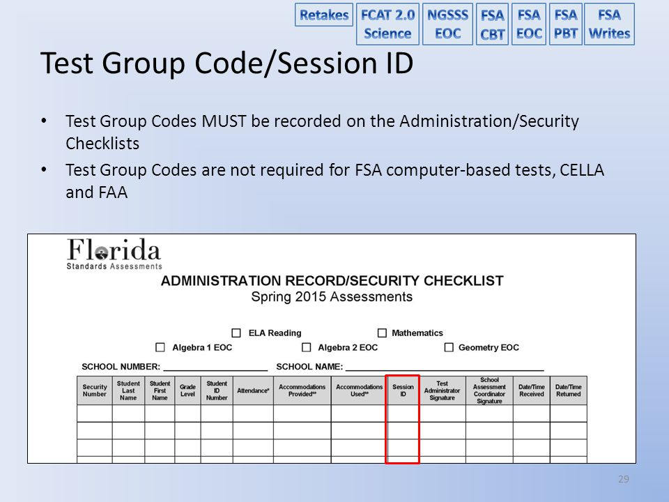 Test Group Code/Session ID