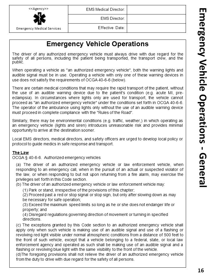 Emergency Vehicle Operations - General