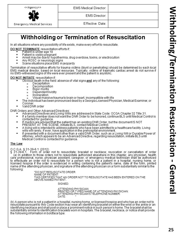 Withholding/Termination Resuscitation - General